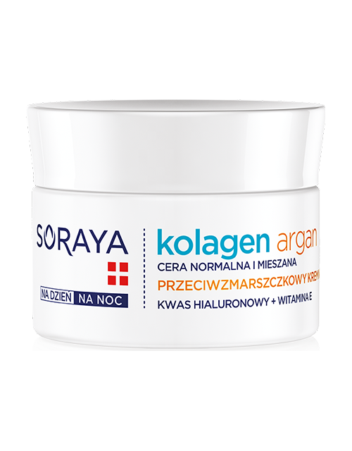 Collagen Argan -  24ωρη αντιρυτιδική κρέμα 50ml